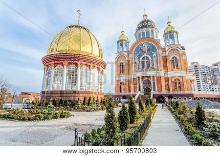 Cathedral Of Intercession Of The Mother Of God