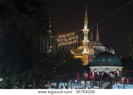 Blue Mosque Ramadan Ridge