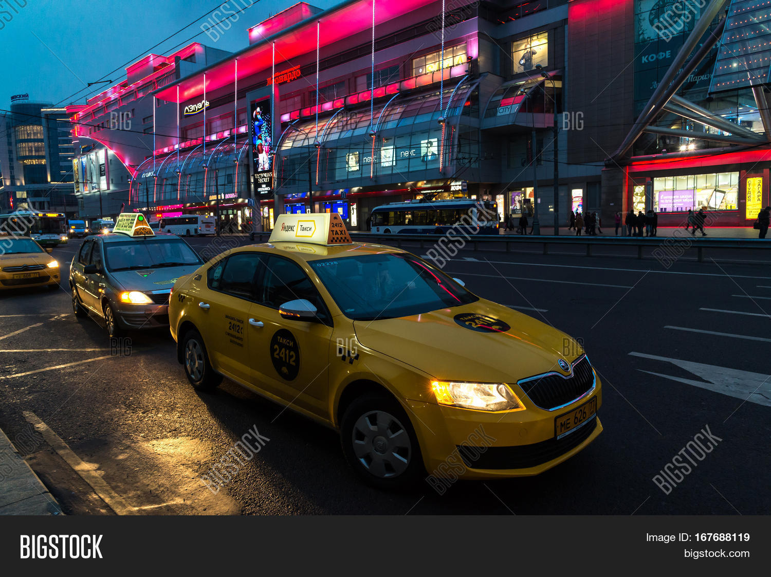 Moscow, Russia - Image & Photo (Free Trial) | Bigstock
