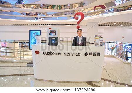 HONG KONG - CIRCA NOVEMBER, 2016: customer service at the shopping centre of the Citylink Plaza.