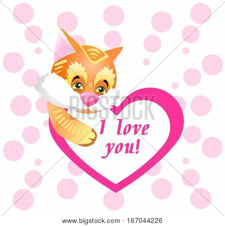 The most cute card for Valentine's Day with a red striped kitten heart and declaration of love on a beautiful white and pink background.