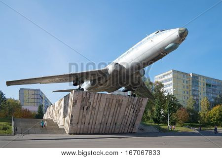 RYBINSK, RUSSIA - SEPTEMBER 26, 2015: The TU-104A memorial plane on Motorostroiteley Street in the sunny September afternoon