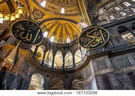 Istanbul, Turkey - Jan 4, 2017: Interior of Hagia Sophia in Istanbul