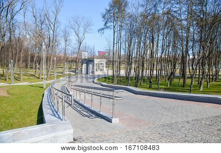 State Museum Of The Great Patriotic War In Minsk.