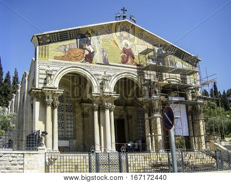 The Church Of All Nations Or Basilica Of The Agony, Is A Roman Catholic Church Near The Garden Of Ge