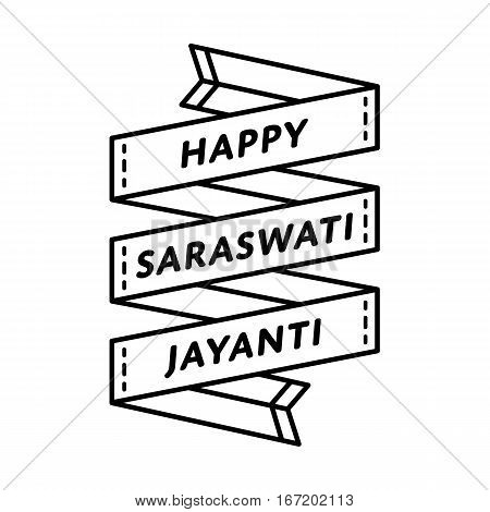 Happy Saraswati Jayanti emblem isolated raster illustration on white background. 1 february indian religious holiday event label, greeting card decoration element