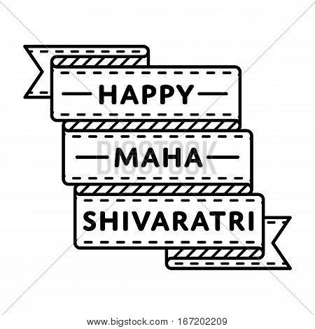 Happy Maha Shivaratri emblem isolated raster illustration on white background. 24 february indian religious holiday event label, greeting card decoration graphic element