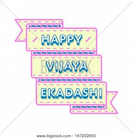 Happy Vijaya Ekadashi emblem isolated raster illustration on white background. 22 february indian religious holiday event label, greeting card decoration graphic element