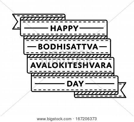 Happy Bodhisattva Avalokiteshvara day emblem isolated raster illustration on white background. 22 march indian religious holiday event label, greeting card decoration graphic element