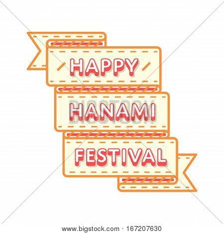 Japan Hanami Festival emblem isolated raster illustration on white background. 19 march traditional holiday event label, greeting card decoration graphic element