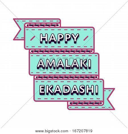 Happy Amalaki Ekadashi emblem isolated raster illustration on white background. 8 march indian religious holiday event label, greeting card decoration graphic element