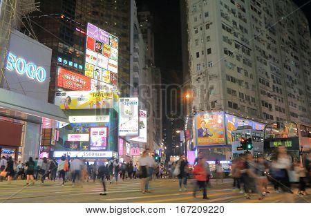 HONG KONG - NOVEMBER 9, 2016: Unidentified people visit Causeway Bay shopping street.