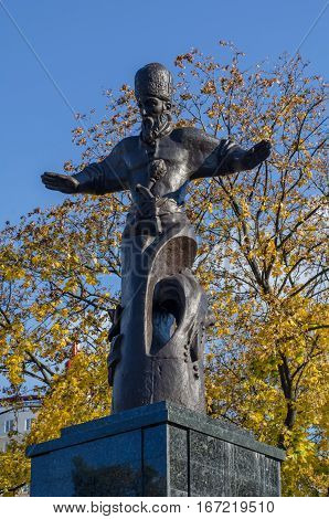 KHARKIV UKRAINE - OCTOBER 07 2016: Monument to Ukrainian Petro Konashevych Sahaidachny known as