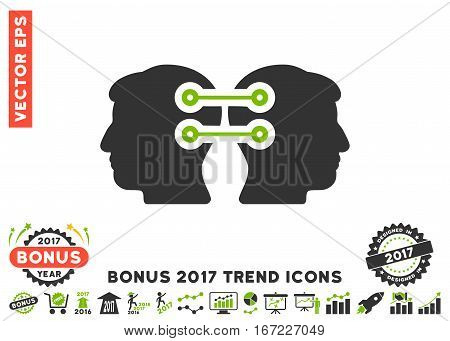 Eco Green And Gray Dual Heads Interface Connection icon with bonus 2017 year trend pictograph collection. Vector illustration style is flat iconic bicolor symbols, white background.