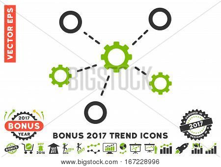 Eco Green And Gray Gears Relations icon with bonus 2017 year trend icon set. Vector illustration style is flat iconic bicolor symbols, white background.