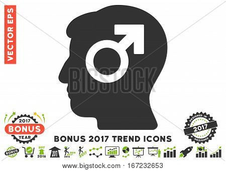 Eco Green And Gray Mind Potency pictogram with bonus 2017 year trend design elements. Vector illustration style is flat iconic bicolor symbols, white background.