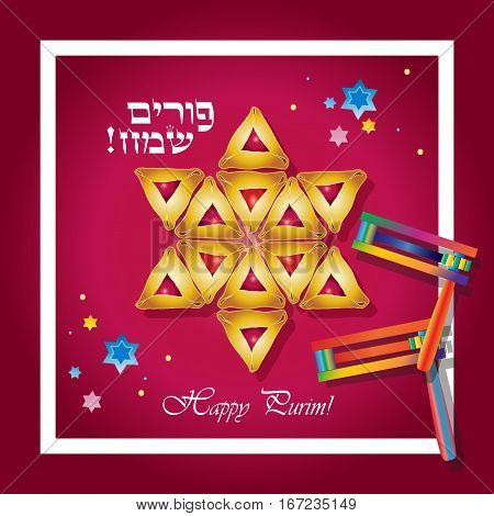 Happy Purim greeting card. Translation from Hebrew: Happy Purim! Purim Jewish Holiday poster with stars of David, traditional hamantaschen cookies, toy grogger noisemaker on abstract background. Festive Vector illustration
