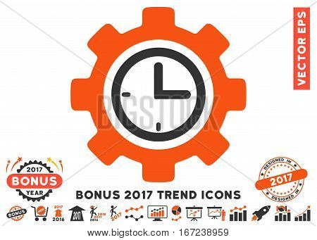 Orange And Gray Time Setup Gear pictograph with bonus 2017 year trend pictures. Vector illustration style is flat iconic bicolor symbols, white background.