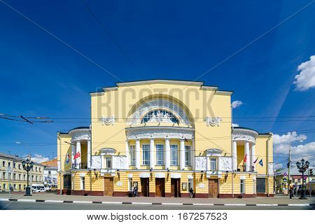 YAROSLAVL RUSSIA - MAY 8 2016: Russian state academic drama theatre named after F. Volkov is the oldest drama theatre in Russia founded in 1750. Yaroslavl Golden ring of Russia