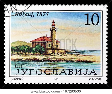 YUGOSLAVIA - CIRCA 1991 : Cancelled postage stamp printed by Yugoslavia, that shows  Lighthouse Razanj.