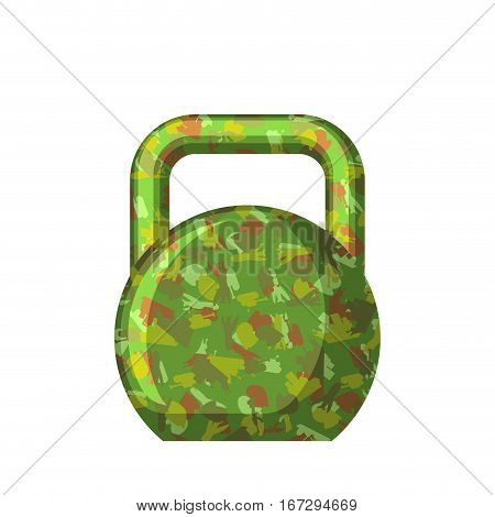 Kettlebell Green Camouflage Military. Gift For Men 23 February. For Army Holiday In Russia. Defender