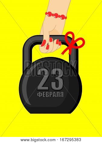 23 February Kettlebell Womans Hand Gives. Gift For Men. For Military Holiday In Russia. Defenders Of