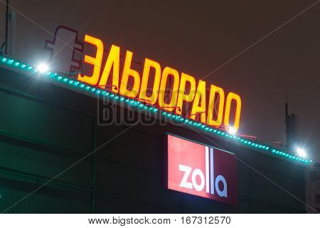 Moscow, Russia - November 17.2016. Eldorado - a large electronics store and home appliances and Zollo - clothing store