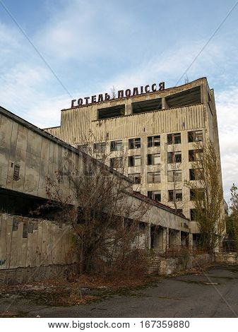 The ghost town Pripyat in the Chernobyl Exclusion Zone which was established after the nuclear disaster in 1986