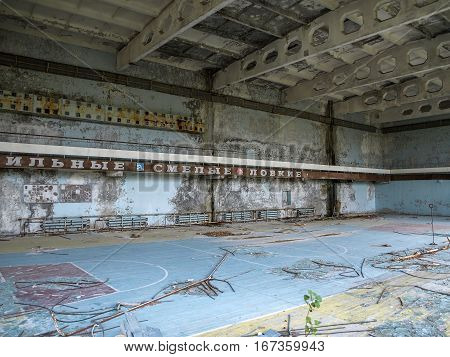 Former gym / sports hall in Pripyat the ghost town in the Chernobyl Exclusion Zone which was established after the nuclear disaster