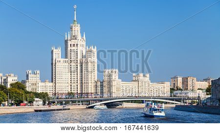 Moskva River And Tower Building In Moscow