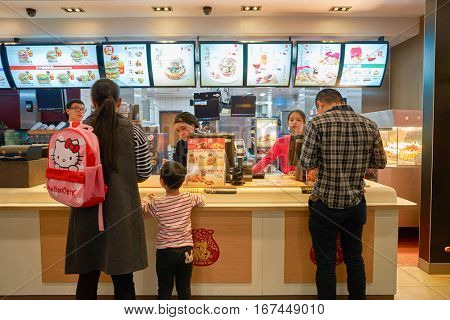 SHENZHEN, CHINA - CIRCA JANUARY, 2017:  counter service in a McDonald's restaurant. McDonald's is an American hamburger and fast food restaurant chain.