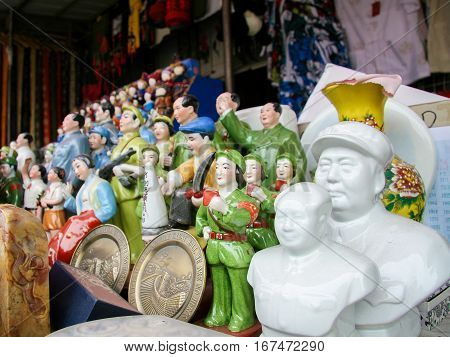 Statues Of Mao In Beijing, China