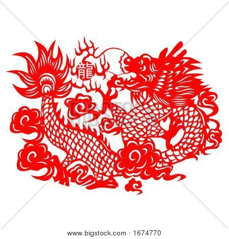 Red Dragon in Chinese Paper Cutting Design. poster