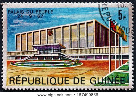 GUINEA - CIRCA 1967: a stamp printed in Guinea shows People's Palace Conakry circa 1967