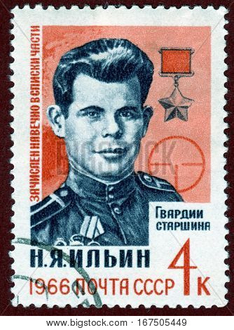 USSR - CIRCA 1966: Postage stamp  printed in USSR shows portrait of  N. Y. Ilyin, Guard petty officer, Hero of the Soviet Union, from the series
