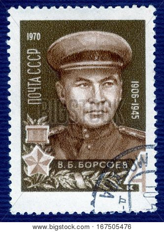 USSR - CIRCA 1970: Postage stamp  printed in USSR shows portrait of  V. B. Borsoev (1906-1945), Hero of the Soviet Union. circa 1970
