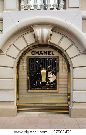 Monte Carlo Monaco - November 4 2016: Chanel shop in Monte Carlo Monaco. Chanel is a fashion house founded in 1909 specialized in haute couture and luxury goods.