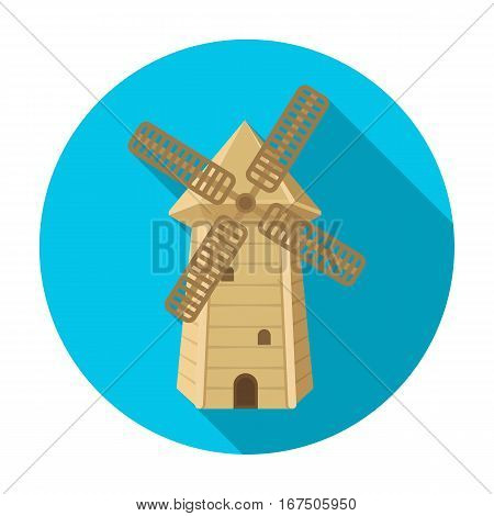 Spanish mill icon in flat design isolated on white background. Spain country symbol stock vector illustration.