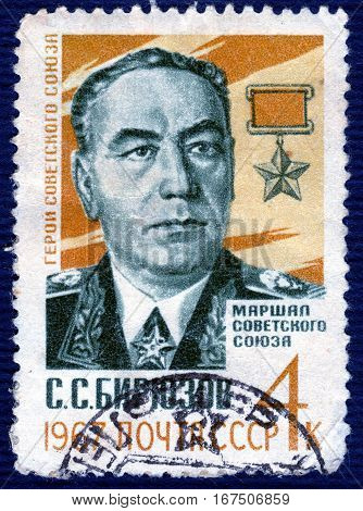 USSR - CIRCA 1967:  Postage stamp printed in USSR shows portrait of S.S. Biryuzov, Marshal of the Soviet Union, Hero of the Soviet Union. circa 1967