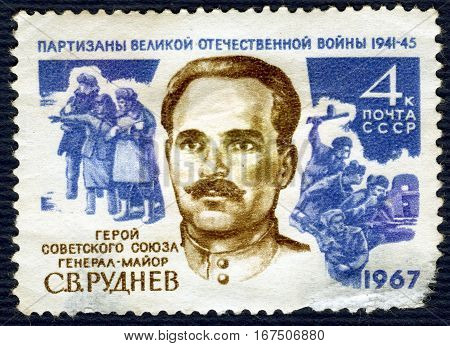 USSR - CIRCA 1967: Postage stamp  printed in USSR shows portrait of S. V. Rudnev, General - major, Hero of the Soviet Union, from the series