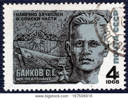 USSR - CIRCA 1968: Postage stamp  printed in USSR shows portrait of Baikov S. G., Jr. lieutenant, Hero of the Soviet Union, from the series