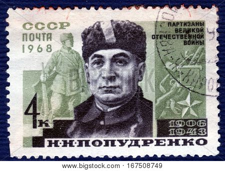 USSR - CIRCA 1968: Postage stamp  printed in USSR shows portrait of N.N. Popudrenko (1906-1943), Hero of the Soviet Union, from the series