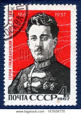 USSR - CIRCA 1967: Postage stamp printed in USSR with a portrait of G. D. Guy (1887-1937), Soviet military commander, the Civil War hero, from the series