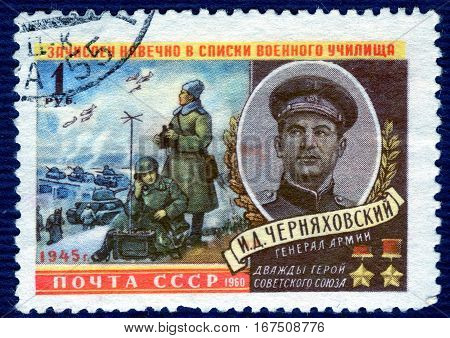 USSR - CIRCA 1960: Postage stamp  printed in USSR shows portrait of I. D. Chernyahovsky (1945), army General , twice Hero of the Soviet Union, from the series