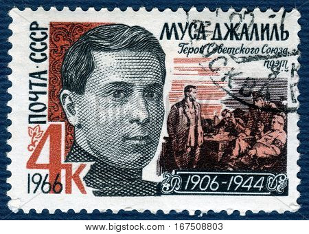 USSR - CIRCA 1966: Postage stamp  printed in USSR shows portrait of Musa Jalil (1906-1944), poet, Hero of the Soviet Union. circa 1966