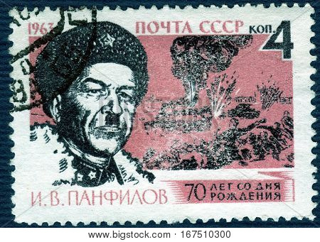 USSR - CIRCA 1963: post stamp printed in USSR shows portrait of I.V. Panfilov, Soviet military leader, Major General, Hero of the Soviet Union. Published for the 70th anniversary. circa 1963