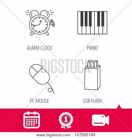Achievement and video cam signs. Alarm clock, USB flash and PC mouse icons. Piano linear sign. Calendar icon. Vector