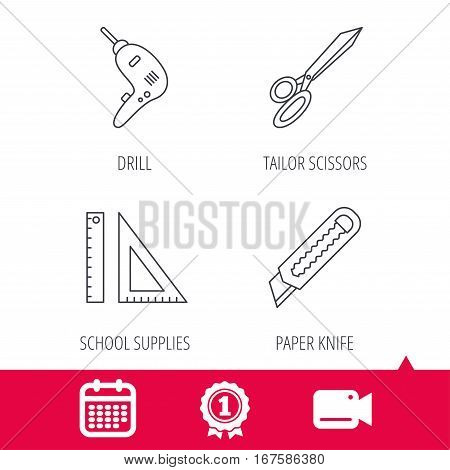 Achievement and video cam signs. Paper knife, school supplies and scissors icons. Drill tool linear sign. Calendar icon. Vector