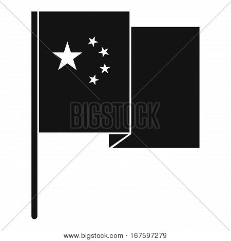 China flag icon. Simple illustration of China flag vector icon for web