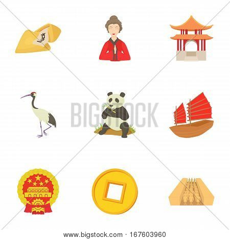 China Republic icons set. Cartoon illustration of 9 China Republic vector icons for web